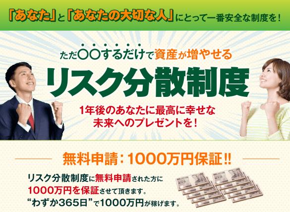 f:id:gomataro-goto:20180623003712p:plain