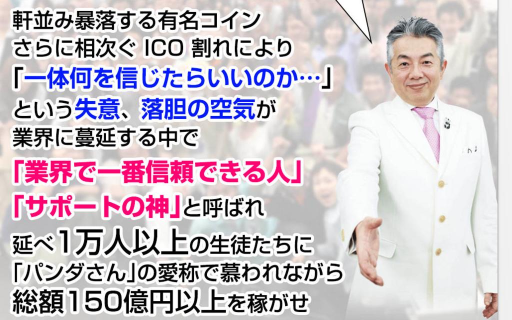 f:id:gomataro-goto:20180702234834p:plain