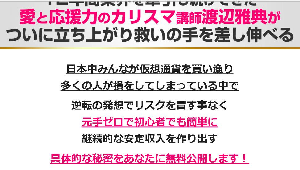 f:id:gomataro-goto:20180702234921p:plain