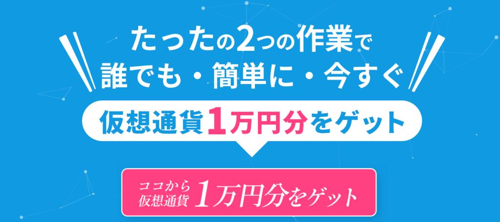 f:id:gomataro-goto:20180708234444p:plain