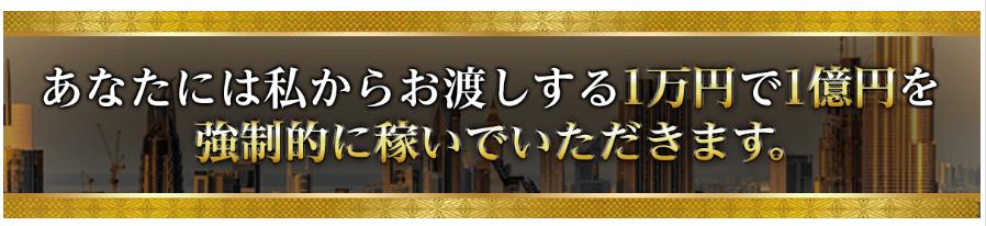 f:id:gomataro-goto:20180709005626p:plain