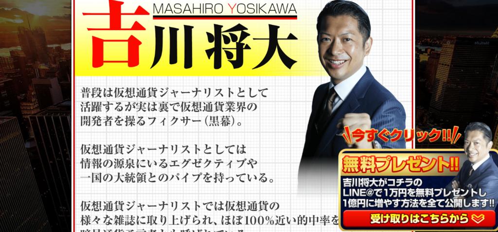 f:id:gomataro-goto:20180709005835p:plain
