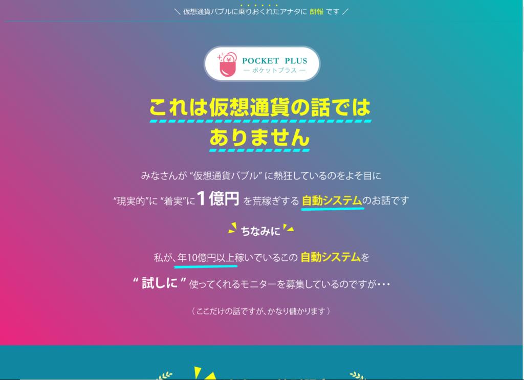 f:id:gomataro-goto:20180712203951p:plain