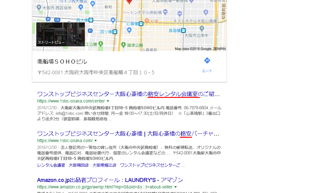 f:id:gomataro-goto:20180712204435p:plain
