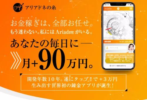 f:id:gomataro-goto:20180713014604p:plain