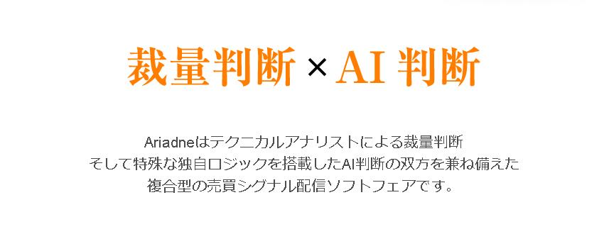 f:id:gomataro-goto:20180713014724p:plain