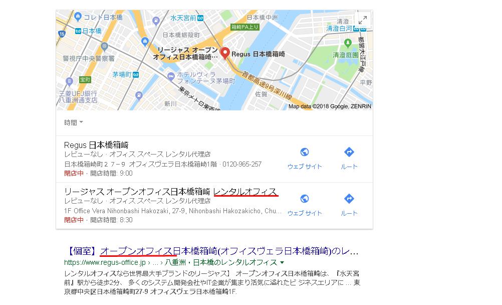 f:id:gomataro-goto:20180713015714p:plain