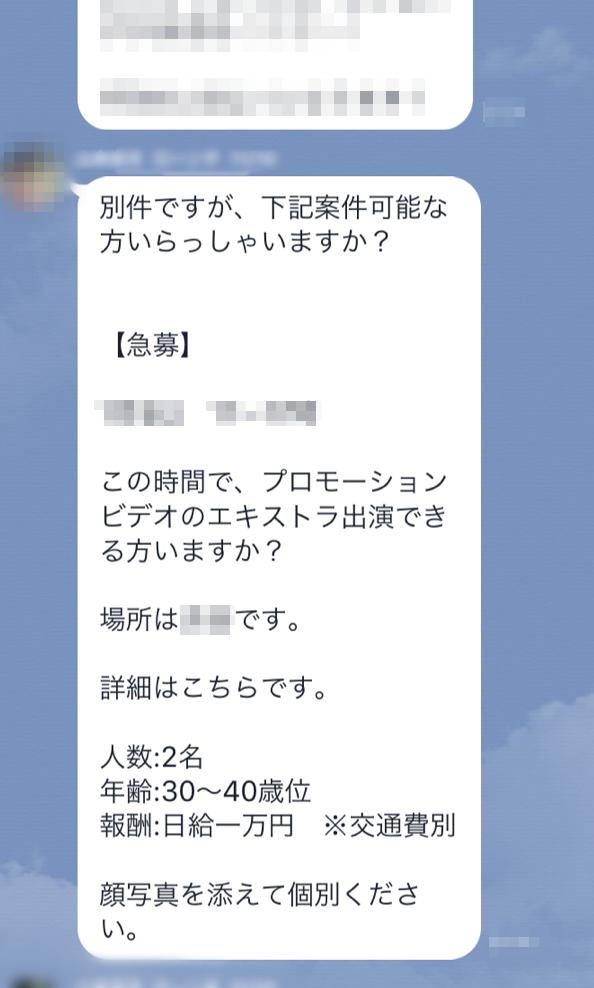 f:id:gomataro-goto:20180713022254p:plain