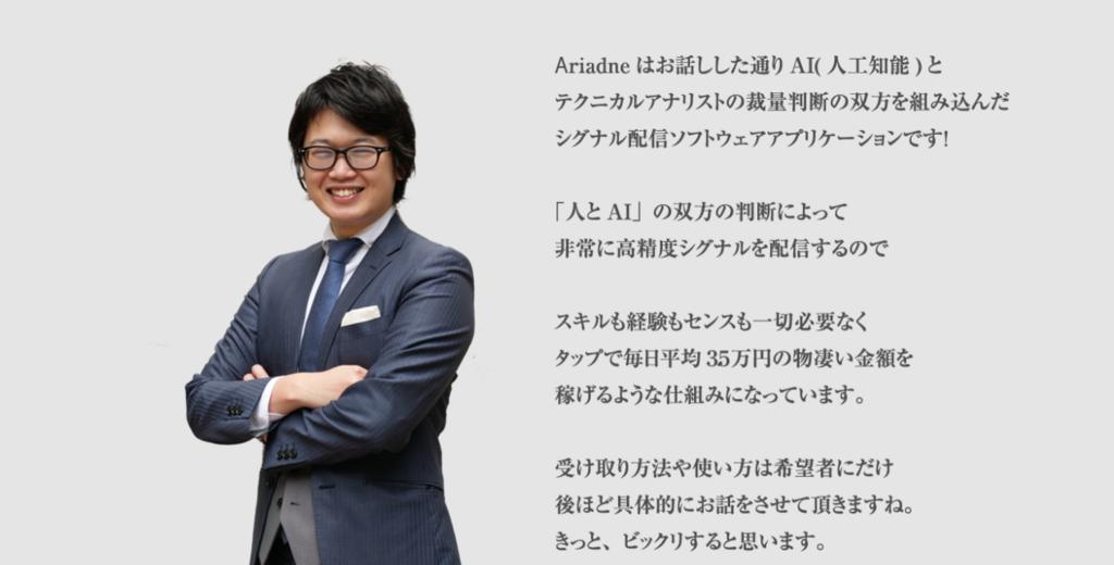 f:id:gomataro-goto:20180713022541p:plain