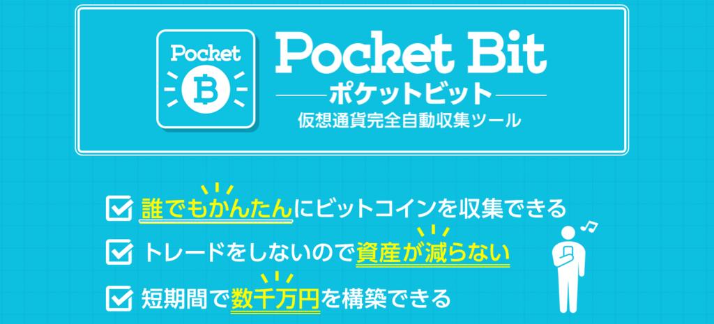 f:id:gomataro-goto:20180713220311p:plain