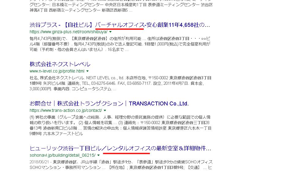 f:id:gomataro-goto:20180715003733p:plain