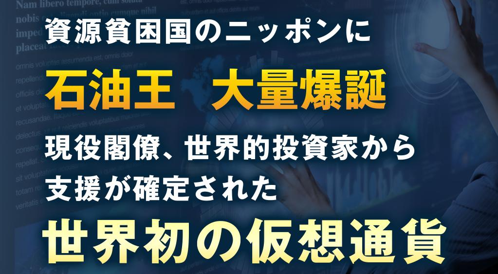 f:id:gomataro-goto:20180716003942p:plain