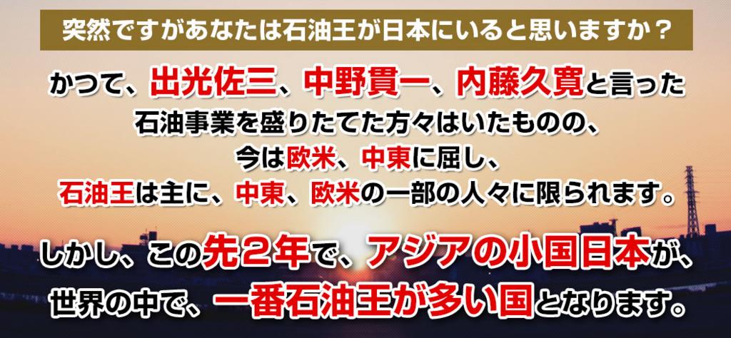 f:id:gomataro-goto:20180716004420p:plain