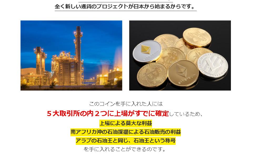 f:id:gomataro-goto:20180716004443p:plain