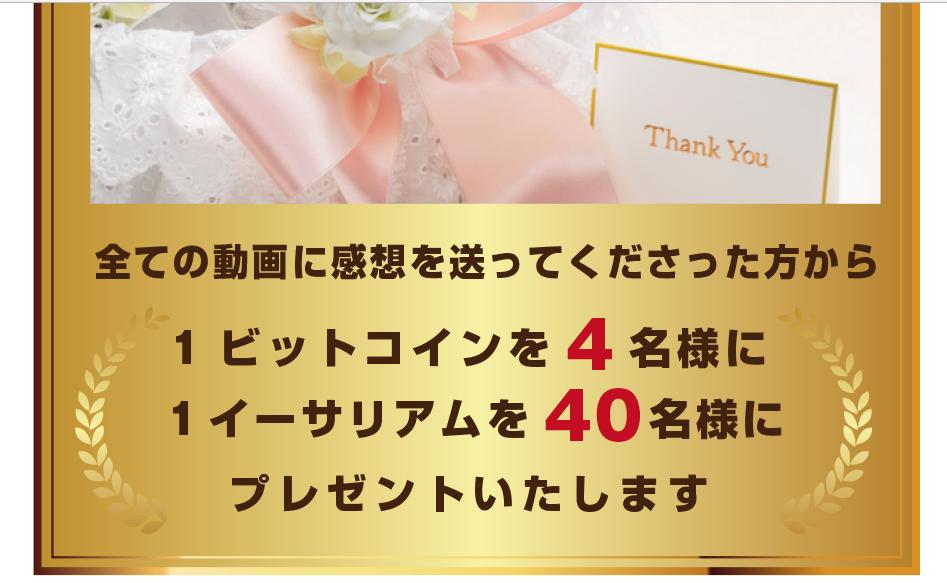 f:id:gomataro-goto:20180716005847p:plain