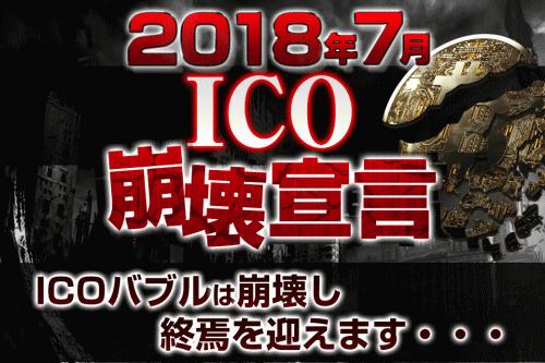 f:id:gomataro-goto:20180719230512p:plain
