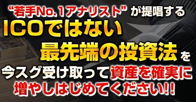f:id:gomataro-goto:20180719231127p:plain