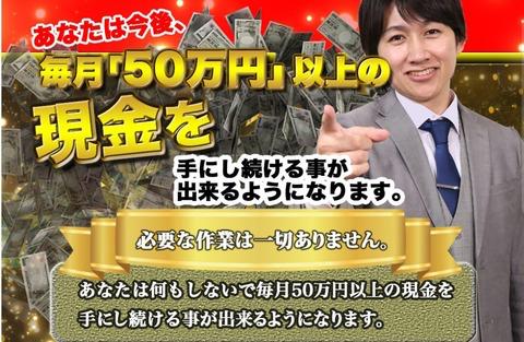 f:id:gomataro-goto:20180719233813p:plain