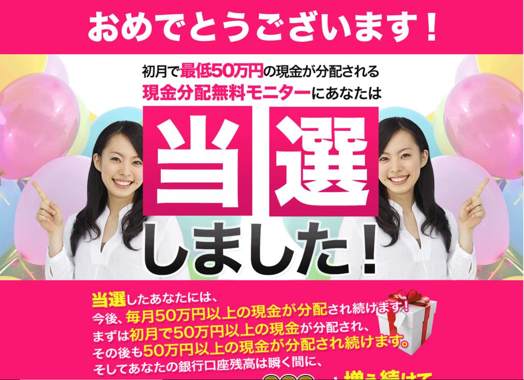 f:id:gomataro-goto:20180719234216p:plain