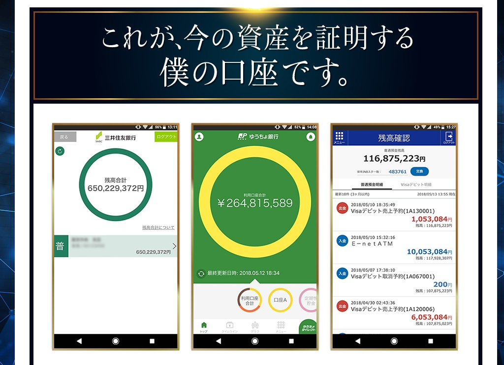 f:id:gomataro-goto:20180721224007j:plain