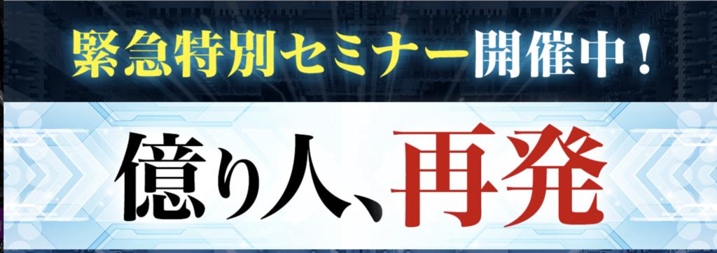 f:id:gomataro-goto:20180721231546p:plain