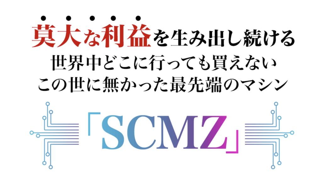 f:id:gomataro-goto:20180721235329p:plain