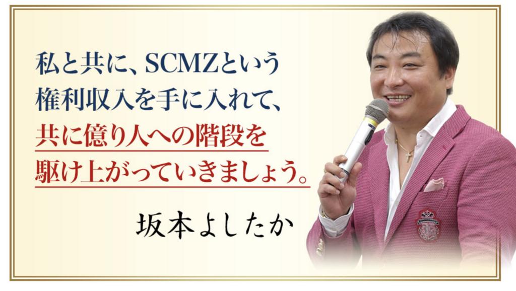 f:id:gomataro-goto:20180721235407p:plain