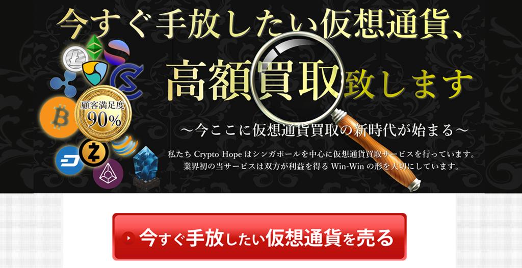f:id:gomataro-goto:20180722234503p:plain