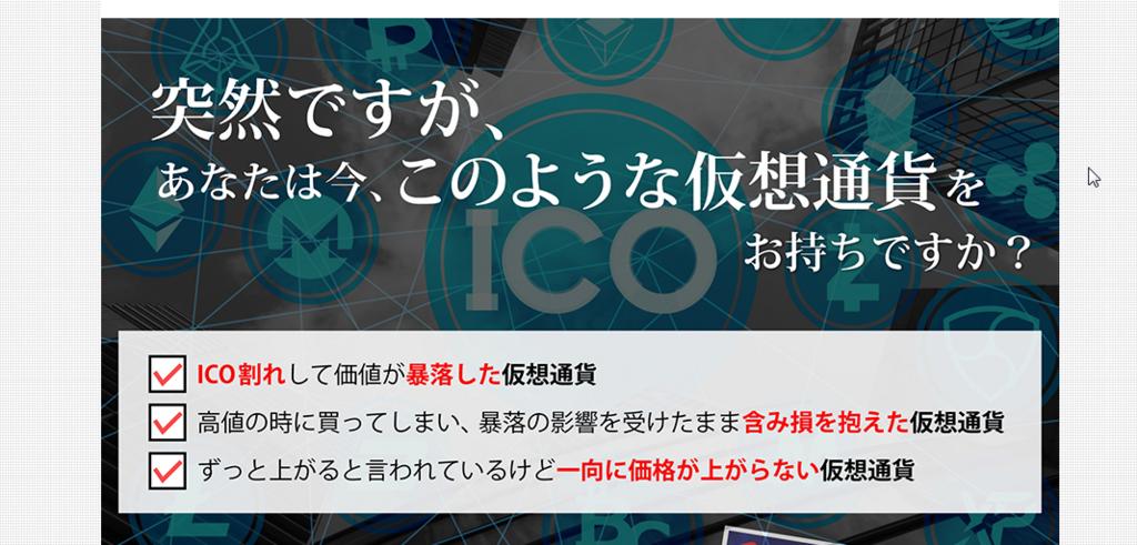 f:id:gomataro-goto:20180722234656p:plain