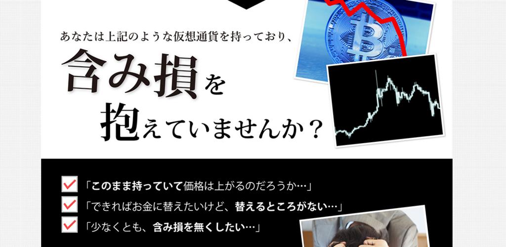 f:id:gomataro-goto:20180722235642p:plain