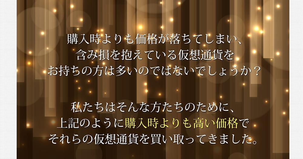 f:id:gomataro-goto:20180723000152p:plain