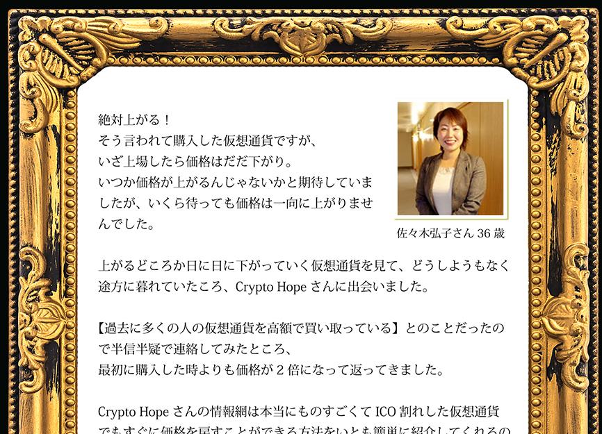 f:id:gomataro-goto:20180723002019p:plain