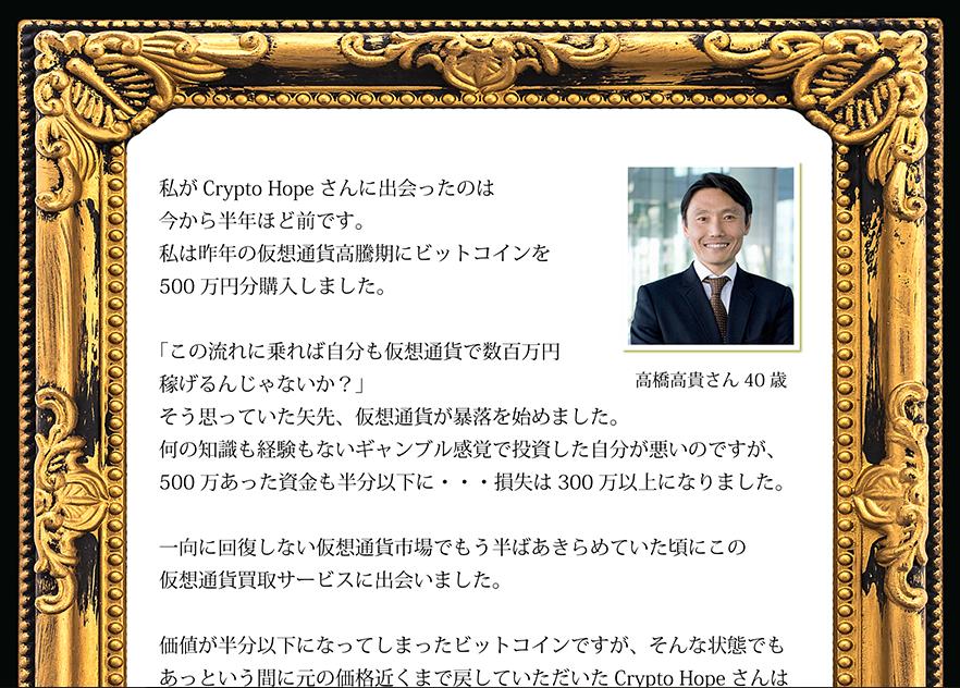 f:id:gomataro-goto:20180723002419p:plain