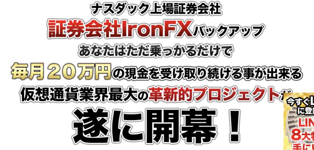 f:id:gomataro-goto:20180725003225p:plain