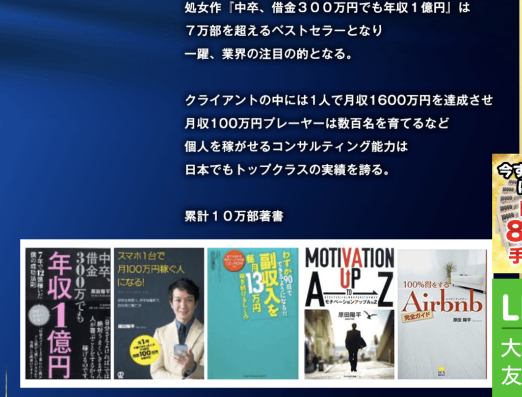 f:id:gomataro-goto:20180725004818p:plain