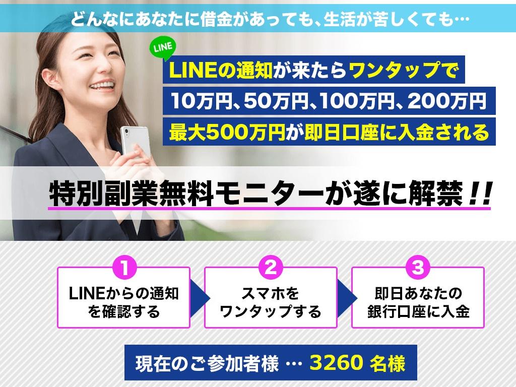 f:id:gomataro-goto:20180727211841j:plain