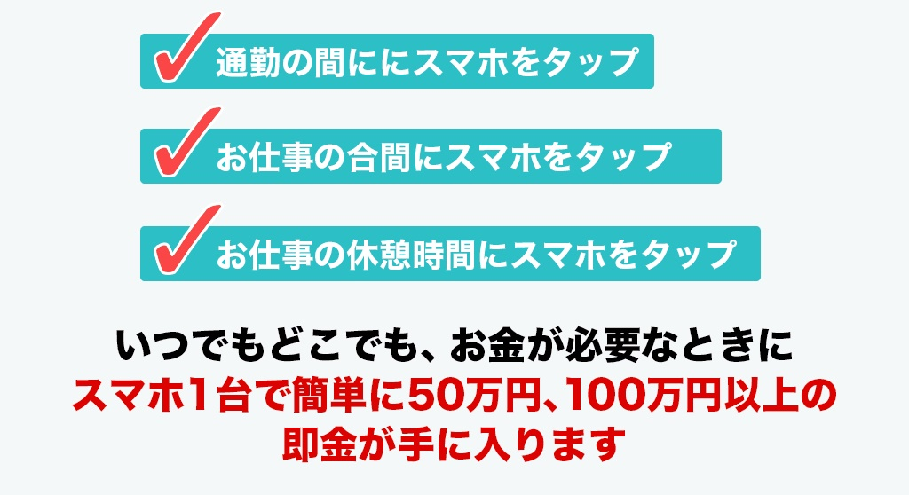 f:id:gomataro-goto:20180727211902j:plain