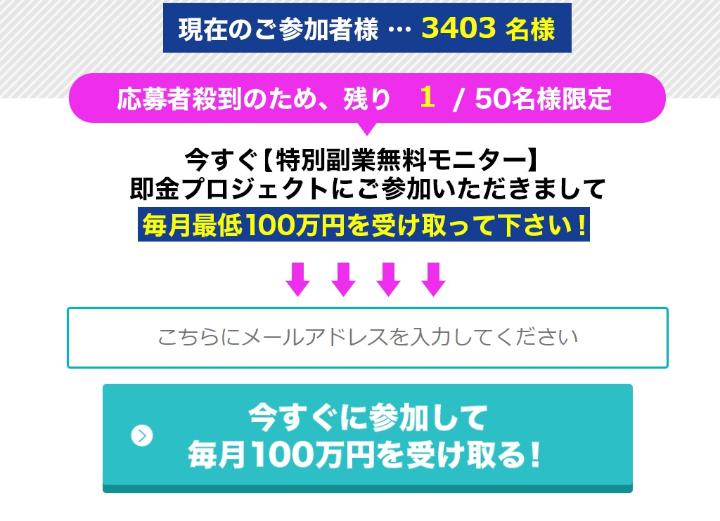 f:id:gomataro-goto:20180727211908j:plain