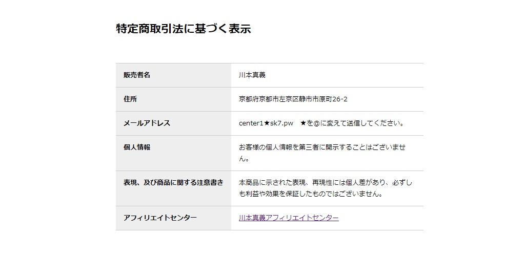 f:id:gomataro-goto:20180727211913j:plain