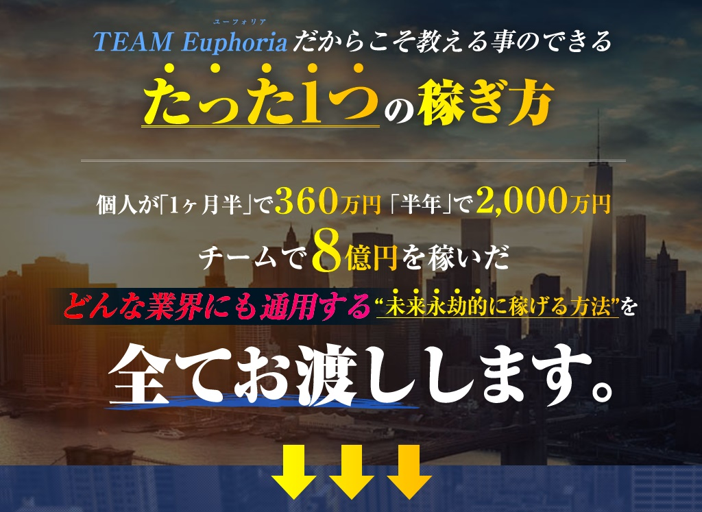 f:id:gomataro-goto:20180804160148j:plain