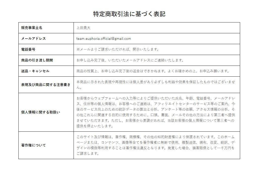 f:id:gomataro-goto:20180804160226j:plain