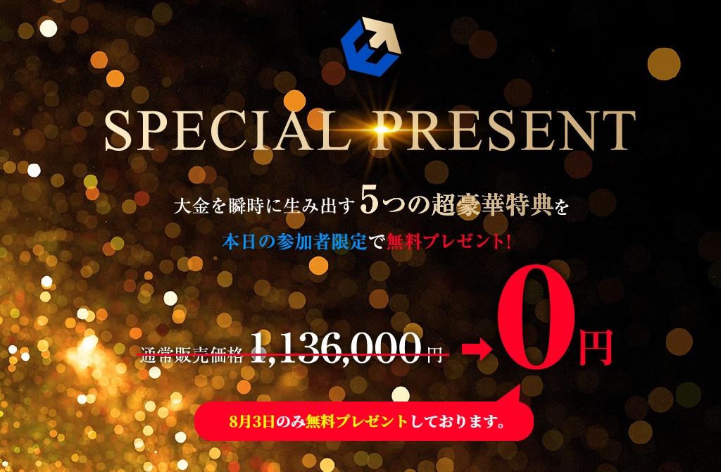 f:id:gomataro-goto:20180804160501j:plain