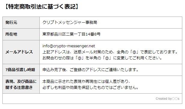 f:id:gomataro-goto:20180807200118j:plain