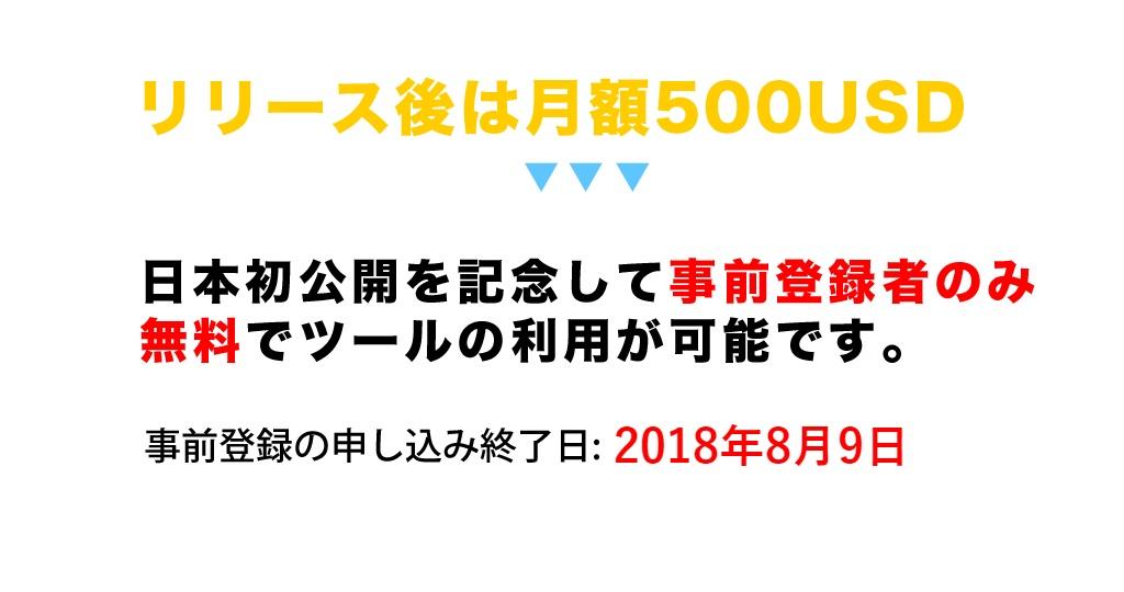f:id:gomataro-goto:20180807200402j:plain