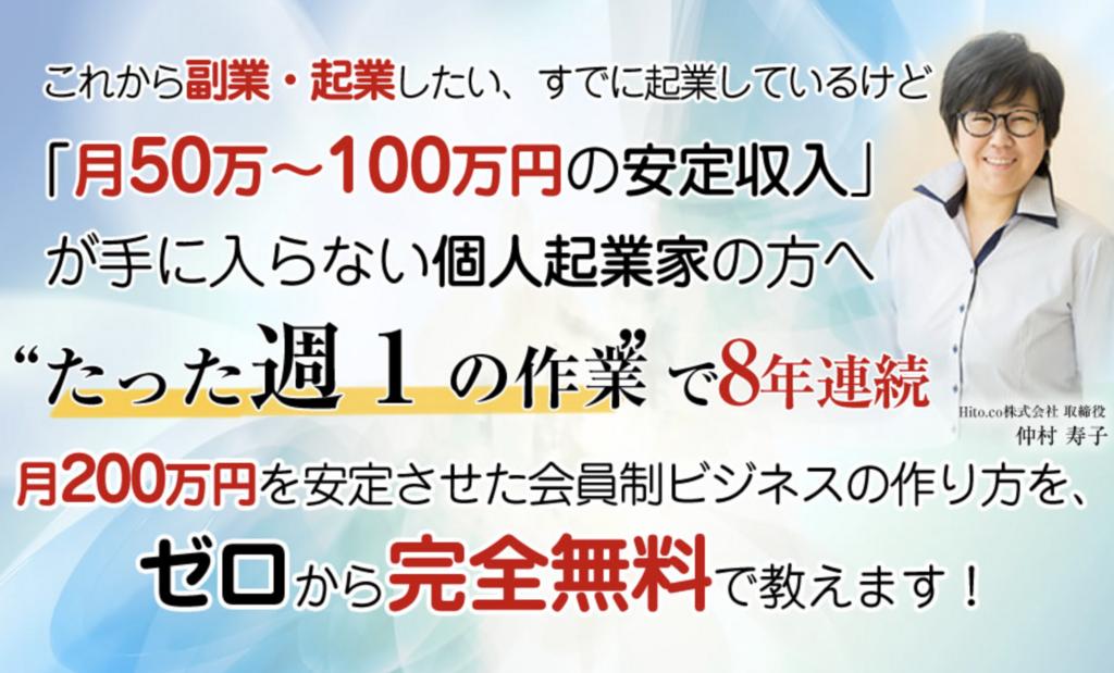 f:id:gomataro-goto:20180811001937p:plain