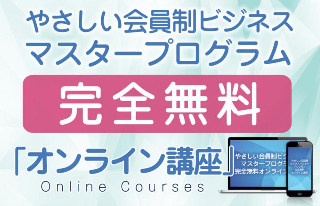 f:id:gomataro-goto:20180811002524p:plain