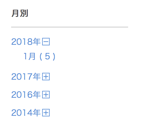 f:id:gomataro-goto:20180811003200p:plain