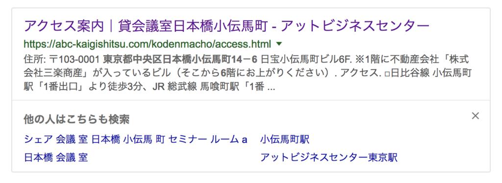f:id:gomataro-goto:20180811003445p:plain
