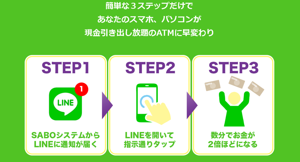 f:id:gomataro-goto:20180815151519p:plain