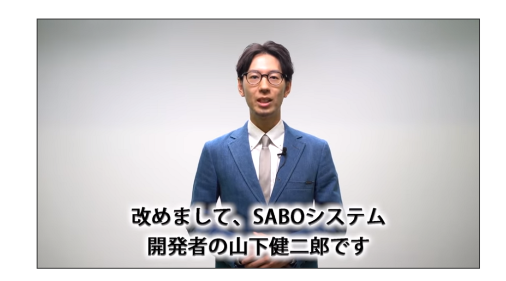 f:id:gomataro-goto:20180815152022p:plain